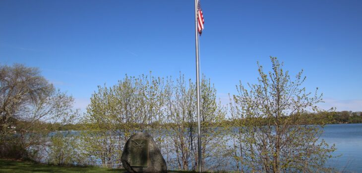 Soldiers and Sailors Park, Markesan, WI - Koine
